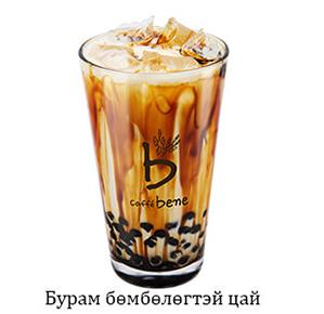 Black Sugar Bubble Tea