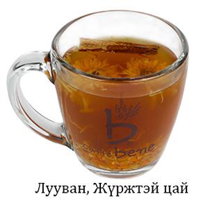 Carrot Orange Tea