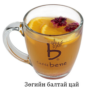 Honey Rose Tea