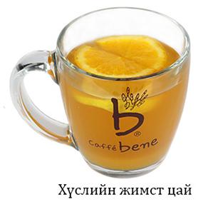 Pasion Fruit Tea