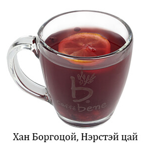 Pineapple Blueberry Tea