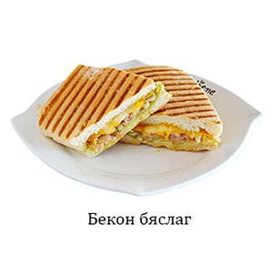Bacon Cheese Panini