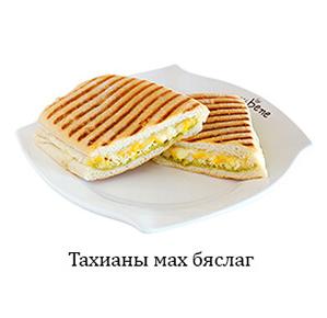 Chicken Cheese Panini