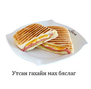 Ham Cheese Panini