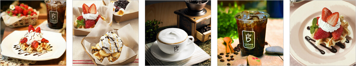 Caffe Bene products