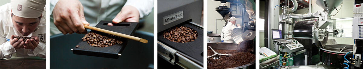Caffe Bene coffee roastery