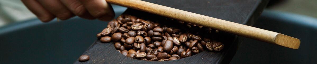 Caffe Bene coffee bean