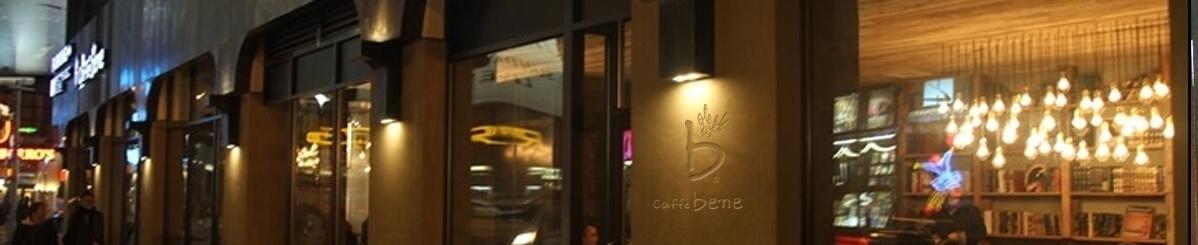Caffe Bene brand